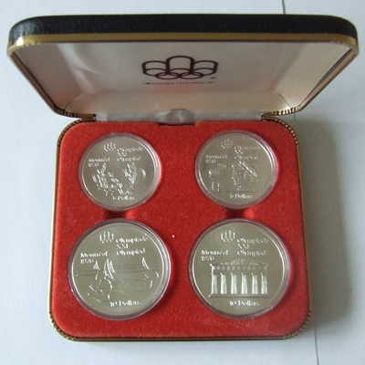 1976 Canada Silver BU 4 Coin Set – Olympics Series II - Click Image to Close
