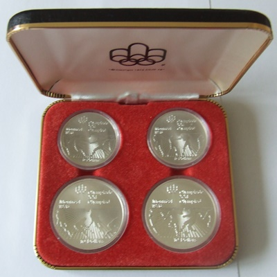 1976 Canada Silver BU 4 Coin Set – Olympics Series VI