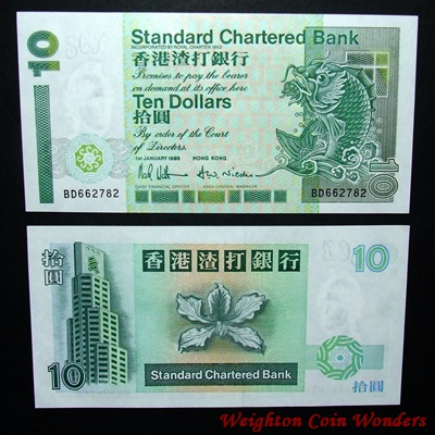 1993 Hong Kong Standard Chartered Bank $10