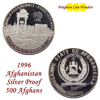 1996 Afghanistan 500 Afghans Silver Proof - World Food Summit