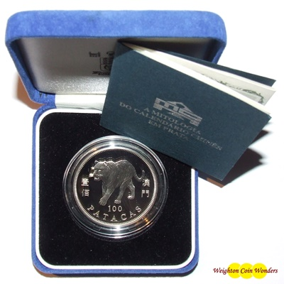 1998 Silver Proof 100 Patacas - Year of the Tiger