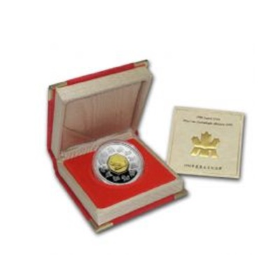 1999 $15 Silver Proof Lunar Coin – Year of the Rabbit