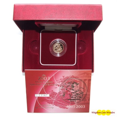 2003 Gold Proof 1/2 Sovereign