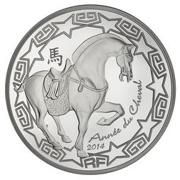 2014 €10 Silver Proof - Year of the HORSE