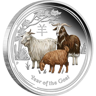2015 1/2oz Silver Proof Lunar GOAT - Coloured