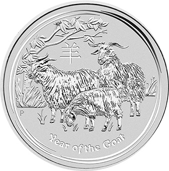 2015 10oz Silver Lunar GOAT - Series II - NOW IN STOCK