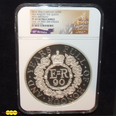 2016 Silver Proof £500 - QEII 90th NGC PF69 Ultra Cameo