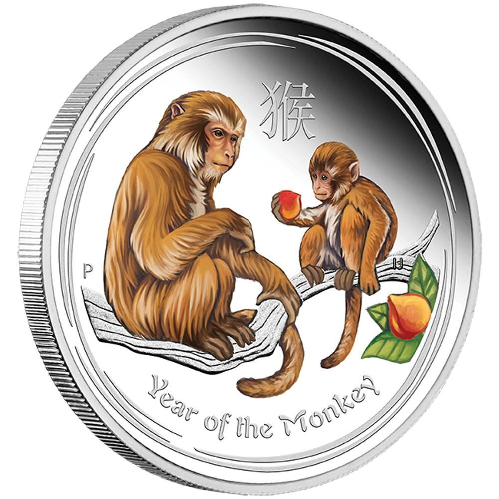 2016 1/2oz Silver Proof Lunar MONKEY - Coloured