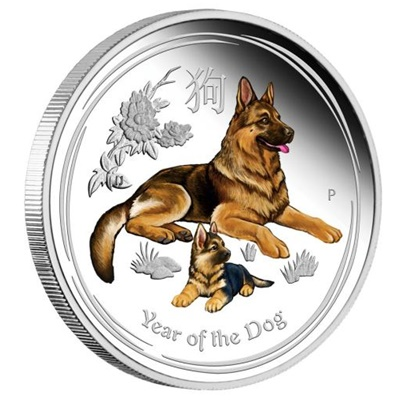 2018 1oz Silver Proof Lunar DOG - Coloured