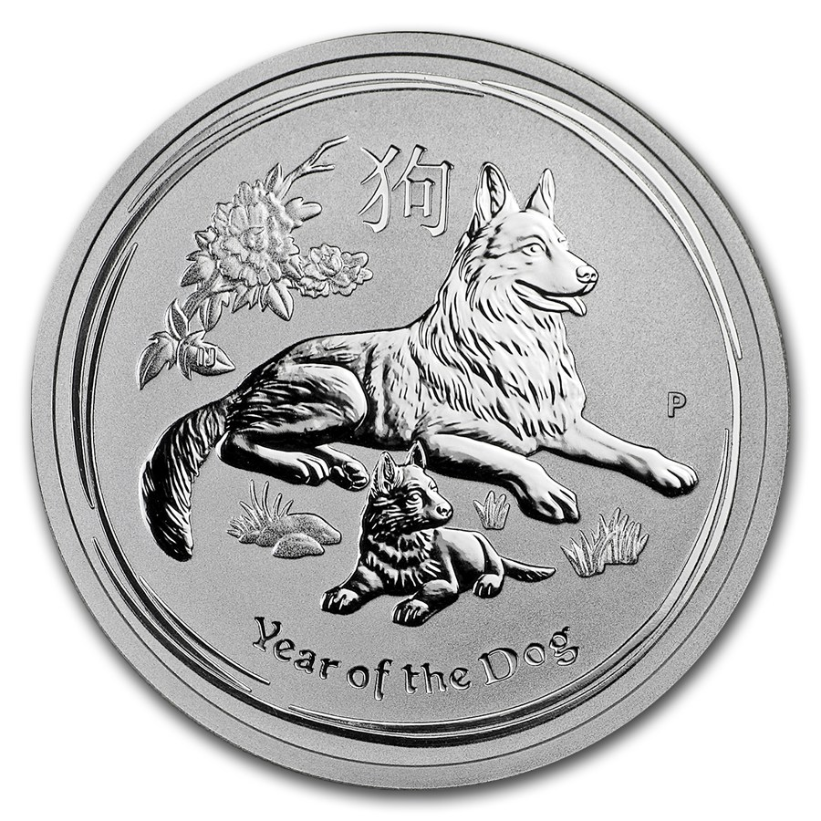 2018 1/2oz Silver Lunar DOG