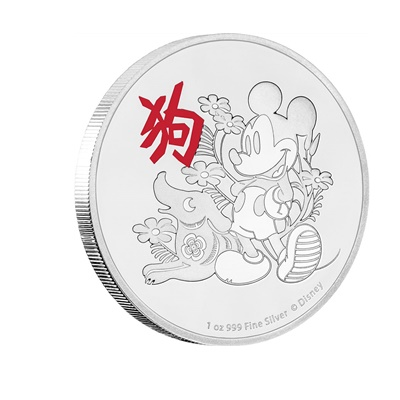 2018 1oz Silver Proof Disney Lunar Year Of The Dog
