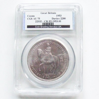 1953 Elizabeth II CROWN - CGS AU 75