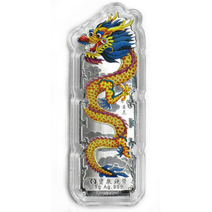 2012 5g Silver Year of the Dragon Bar - Coloured