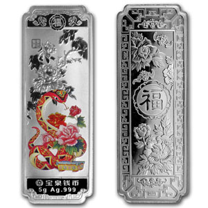 2013 5g Silver Year of the Snake Bar - Coloured
