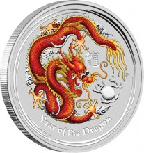 2012 1/2oz Silver Lunar Coloured DRAGON