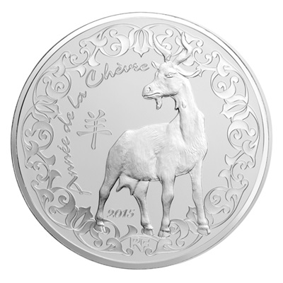 2015 €10 Silver Proof - Year of the GOAT