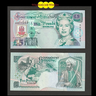 1995 Government of Gibraltar £5 Pound Note