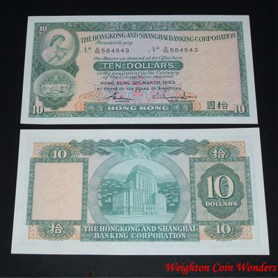 1983 Hong Kong & Shanghai Banking Corporation $10