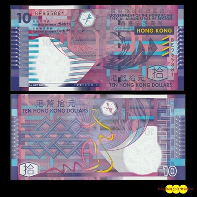 2002 Hong Kong $10 (BE955881)